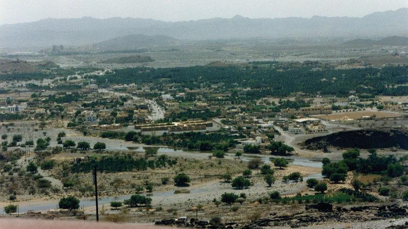 جبل حفيت في التسعينات. (الأرشيف الوطني)