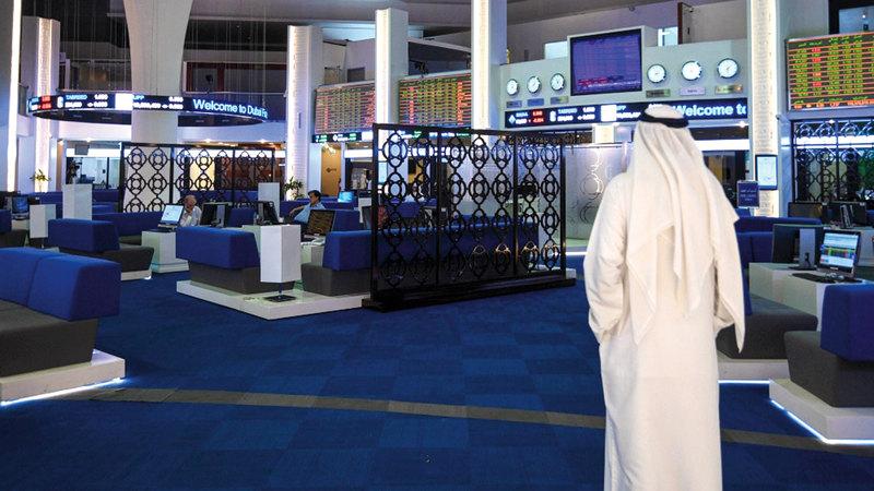 سوق دبي المالي أغلق مرتفعاً بنسبة 2.05% عند مستوى 2265 نقطة.  أرشيفية