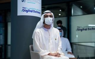"""الصورة: محمد بن راشد يطلق """"المدرسة الرقمية"""""""