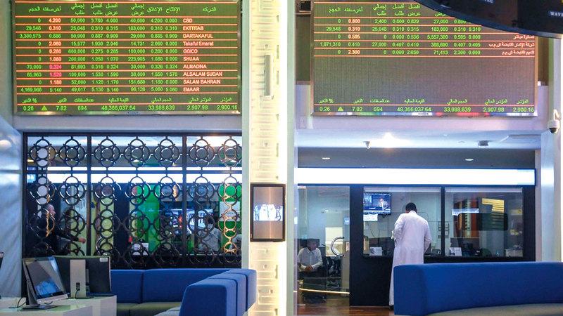 مؤشر سوق دبي المالي أغلق عند مستوى 2316 نقطة. ■ أرشيفية