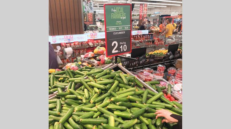 مستهلكون: أسعار الخضراوات المحلية أسهمت في خفض فاتورة المشتريات بنسبة ملحوظة.   أرشيفية