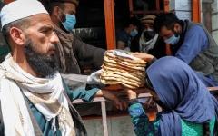الصورة: وسط الحرب والجائحة.. مؤتمر للمانحين يتجه لخفض مساعدات أفغانستان