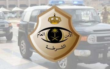 الصورة: القبض على 9 أشخاص امتهنوا السرقة والنشل في السعودية