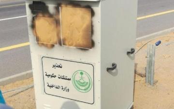 """الصورة: السعودية: القبض على شخص أتلف """"أجهزة رادار"""" وقام ببيعها"""