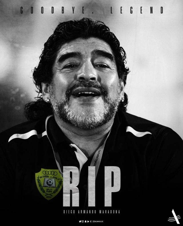 صورة الوصل ينعى مدربه السابق مارادونا – رياضة – محلية
