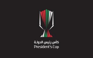 الصورة: اتحاد الكرة الإماراتي يكشف عن الشعار الجديد لكأس رئيس الدولة