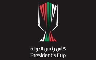 الصورة: اتحاد الكرة يُعلن عن الشعار الجديد لكأس رئيس الدولة