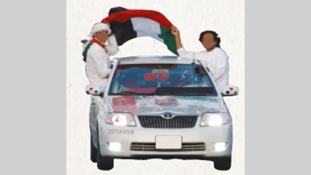 بالغرافيك 7 ممنوعات في احتفالات اليوم الوطني الـ 49 محليات أخرى الإمارات اليوم