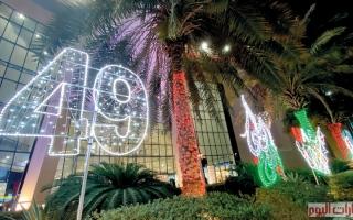 الصورة: «اليوم الوطني 49».. فرحة وطن وفخر أجيال
