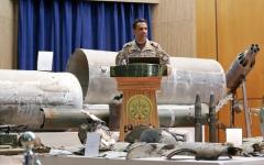 الصورة: «التحالف» يدمّر «مسيَّرة» مفخخة أطلقها الحوثيون باتجاه السعودية