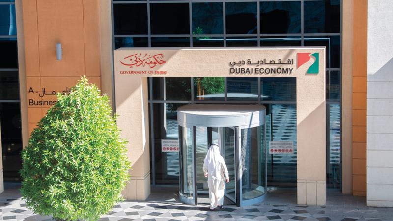 اقتصادية دبي أكدت أنه سيكون لدى المستثمرين دوافع قوية للدخول في استثمارات طويلة الأجل. ■ تصوير: أحمد عرديتي