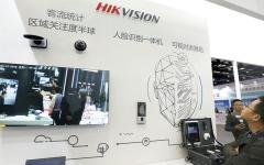 الصورة: الصين تستحوذ على التقنية الغربية فائقة الدقة من خلال الشركات الناشئة