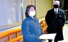 الصورة: مدينة يابانية تطرد من العمل مستشارتها الأنثى الوحيدة بزعم إشانة السمعة