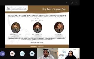 """""""إقامة دبي"""" تواجه التحديات المستقبلية بدراسات وأبحاث استشرافية thumbnail"""