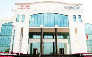 """طالب يفقد بصره جزئياً ومحاكمة 3 أشقاء في دبي بسبب لعبة """"بلايستيشن"""" thumbnail"""