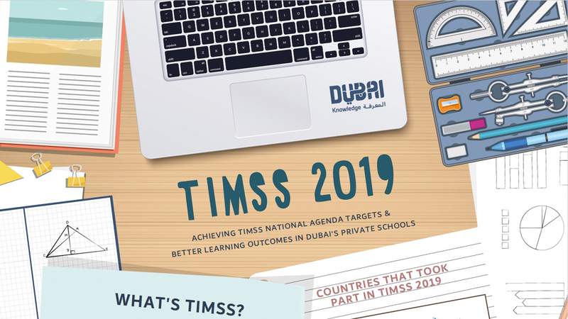 دبي سجلت المشاركة الأولى في دراسة الاتجاهات الدولية في الرياضيات والعلوم ضمن فئة مقارنة الأداء عام 2007.  من المصدر