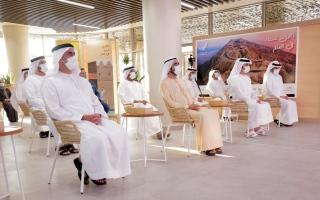 محمد بن راشد يعتمد استراتيجية السياحة الداخلية في الإمارات thumbnail