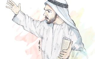 «استئناف الشارقة» تنقض حكماً دان خليجياً بانتهاز مال قاصرين thumbnail