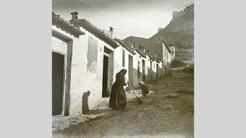 حي لاس بروفينسياس الذي تمت إزالته.   أرشيفية
