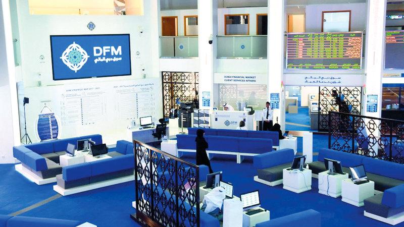 مؤشر سوق دبي المالي أغلق عند مستوى 2481 نقطة.   أرشيفية