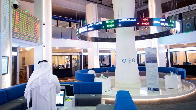 سوق دبي المالي أغلق مرتفعاً بنسبة 0.64% عند مستوى 2528 نقطة. تصوير: أحمد عرديتي