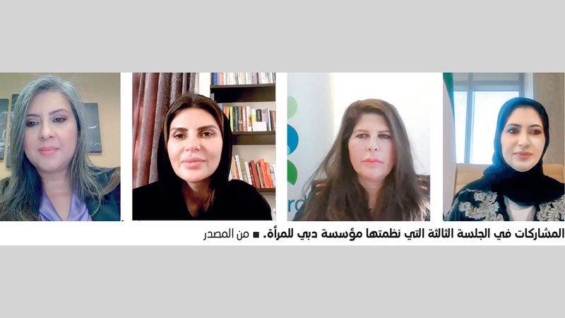 المشاركات في الجلسة الثالثة التي نظمتها مؤسسة دبي للمرأة. من المصدر