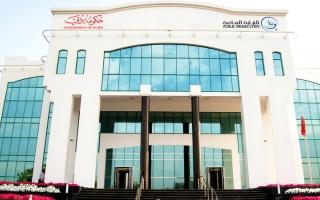 «تمييز دبي» تقرّ سابقة قضائية في قضايا الشيكات thumbnail