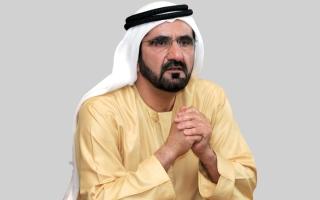 محمد بن راشد يوجه بتمديد التأشيرات السياحية لمدة شهر إضافي thumbnail