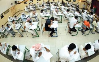 الصورة: طلبة: نتائج الامتحانات لا تعبّر عن مستوانا الدراسي