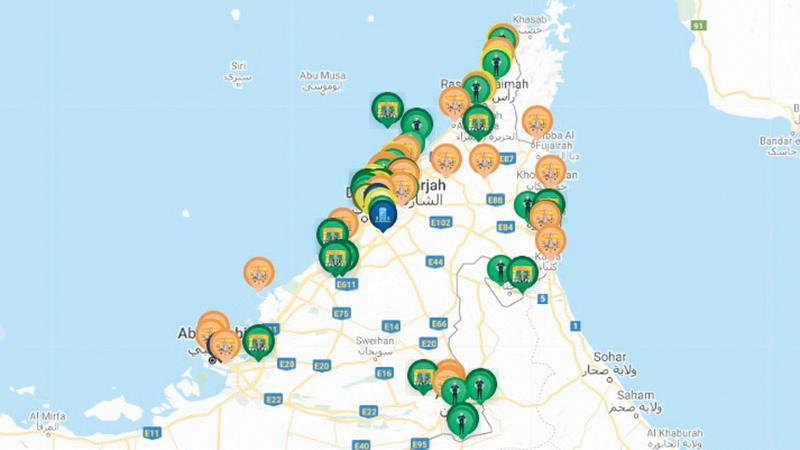 «التفتيش الذكي» يتيح خاصية تحديد منطقة المركز الجمركي على الخريطة الديناميكية.  من المصدر