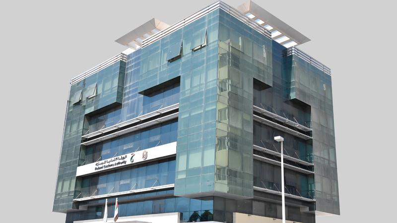 «تير الإمارات» نظام ذكي مطور لإدارة المخاطر الجمركية.  من المصدر