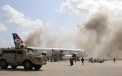 الصورة: الإمارات تدين بشدة الهجوم الإرهابي على مطار عدن.. وتعتبره استهدافاً لاتفاق الرياض