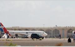 الصورة: الحكومة اليمنية تتعهد بالعمل على إعادة الاستقرار بعد هجوم عدن الدامي