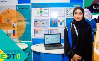 الصورة: مبتكرون.. طالبة مواطنة تبتكر طريقة ذكية لقياس الصحة النفسية