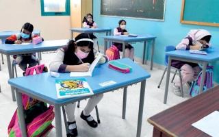 الصورة: 85 مدرسة في أبوظبي تحصل على تقييم «مقبول»