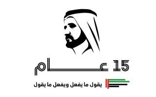 """إطلاق """"رؤية الإمارات 2021"""" في العام 2010 أسس لمرحلة فارقة thumbnail"""