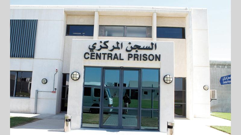 صدور حكم قضائي ضد السجين بالحبس لحين السداد. أرشيفية
