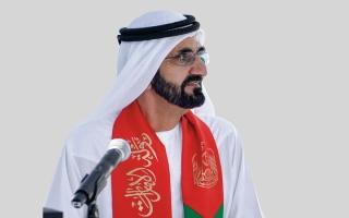 محمد بن راشد: الإمارات.. بيتنا الـكبير وعنواننا العظيم وهويتنا الأصيلة thumbnail
