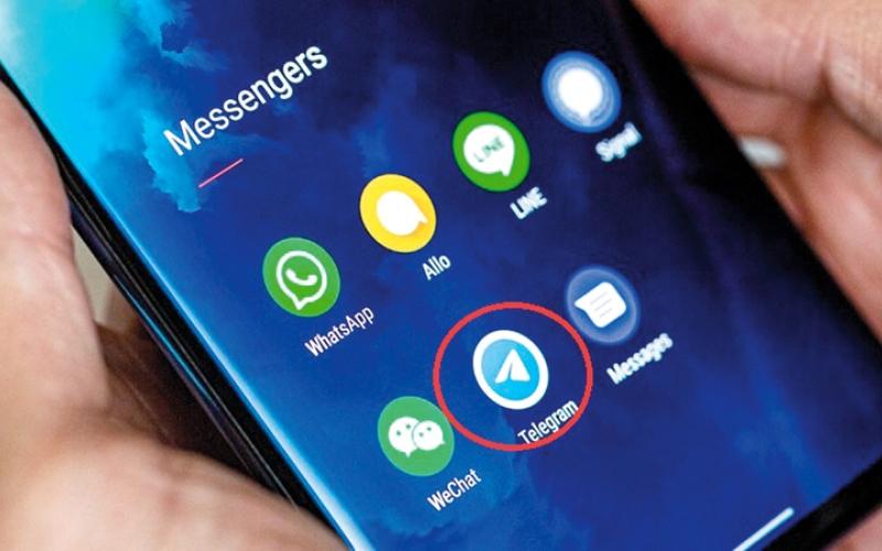 الصورة: تغيير رقم الهاتف في تطبيق «تيليغرام»