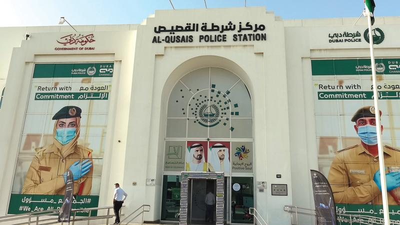الهاشمي: تجربة مركز شرطة القصيص جزء من تجربة دبي في احتواء «الجائحة». من المصدر