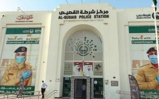 3 تحديات تواجه مركز شرطة القصيص في عام «الجائحة» thumbnail