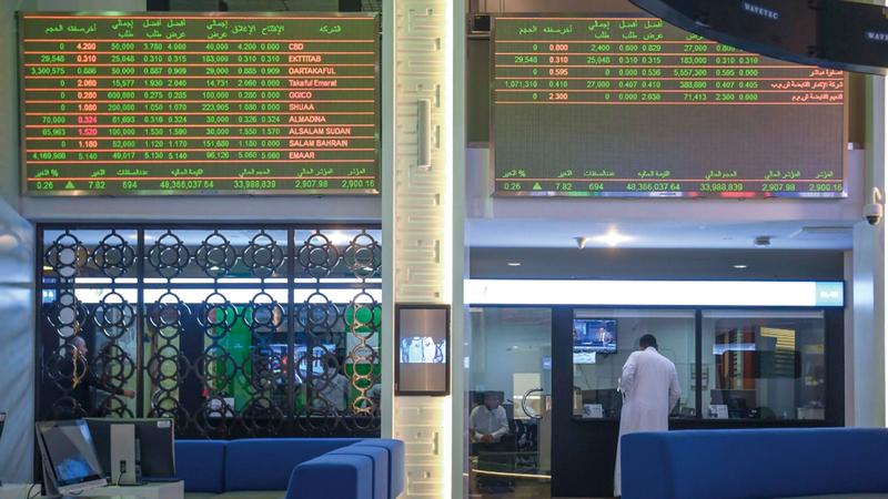 المؤشر العام لسوق دبي المالي أغلق عند مستوى 2609 نقاط. أرشيفية