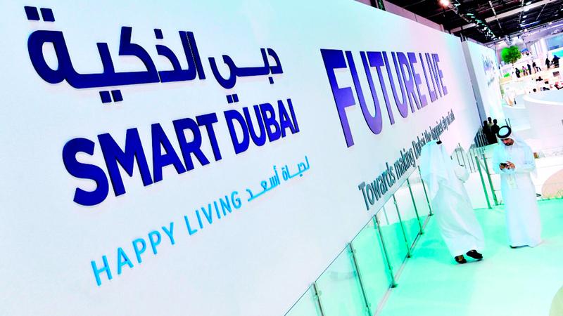 «دبي الذكية» أكدت الحرص على زيادة التنوع في الخدمات المقدمة عبر التطبيق. أرشيفية