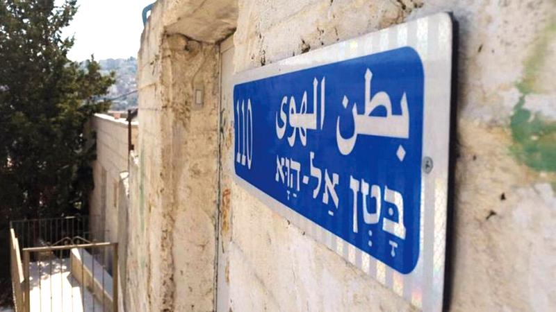 المنازل المهددة بالاستيلاء الاستيطاني.  الإمارات اليوم