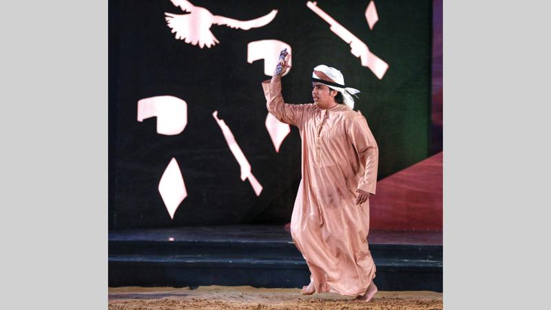 محمد سالم بن دغاش العامري. من المصدر