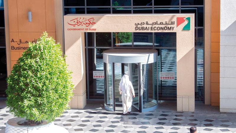 اقتصادية دبي: 51% زيادة في عدد الشكاوى مقارنة بعام 2019. تصوير: أحمد عرديتي