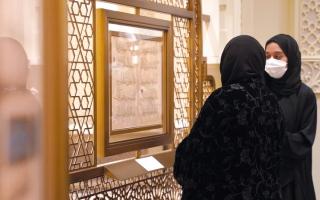 الصورة: جواهر القاسمي: «مجمع القرآن» بقعة نور تضيء بحقيقة الإسلام وسماحته