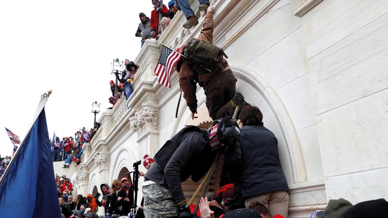 المباني الحكومية الأميركية أصبحت مسرحاً لأعمال عنف. أرشيفية