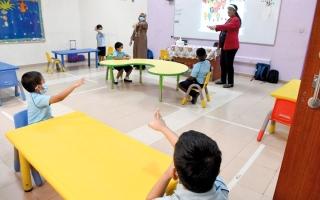 الصورة: مدارس أبوظبي تلزم القادمين من الخارج بالفحص وشهادة الحجر