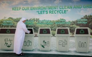 4 محطات جديدة لتدوير النفايات في الشارقة thumbnail